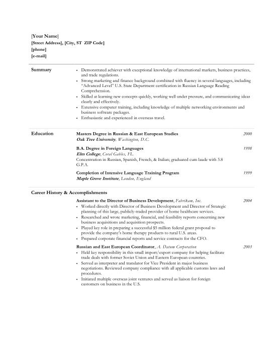 basic functional resume template word  pdf free download